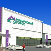 "Tomsk Shopping Mall and Recreation Center ""Emerald City"""